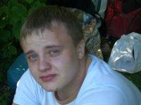 Павел Кирсанов, 2 ноября , Крымск, id59434421