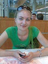 Аня Батулина, 4 марта 1997, Донецк, id60132763