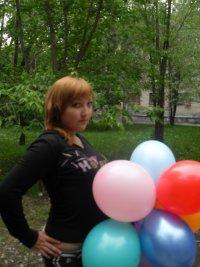Ленка Михеева, 5 июля 1978, Челябинск, id89432482