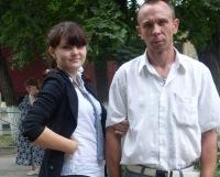 Александр Зенченко, 2 августа 1972, Таганрог, id152402807