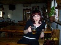 Лилия Гребенюк, 2 октября , Киев, id34627282