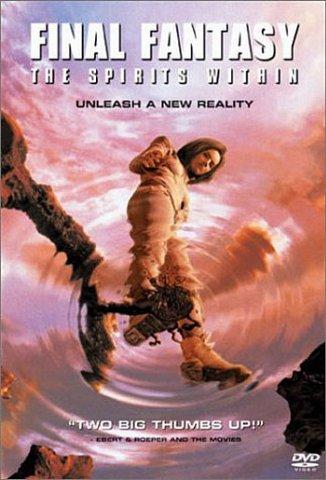 фильмы фантастика приключения 2012 2013 года смотреть онлайн бесплатно
