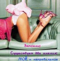 Miss Girl, 11 марта , Санкт-Петербург, id60745319