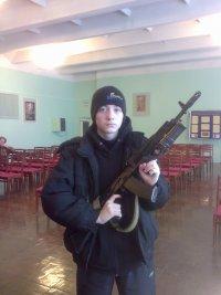 Максимка Я просто, 8 марта 1990, Ульяновск, id72280523