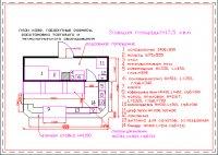 Вася Бобан, 8 августа 1998, Москва, id81743229
