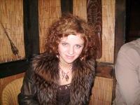 Natalia Rusu, 12 января 1998, Москва, id87337053