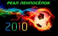 Влад Нистеренко, Одесса, id95050747
