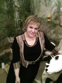 Елена Глазкова, 27 января 1983, Набережные Челны, id124096596