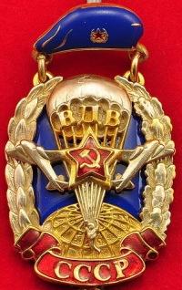 Виталик Никитен, 10 февраля 1997, Стерлитамак, id184263641