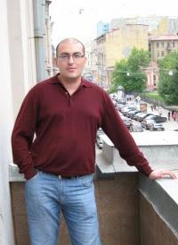 Vahe Vardanyan