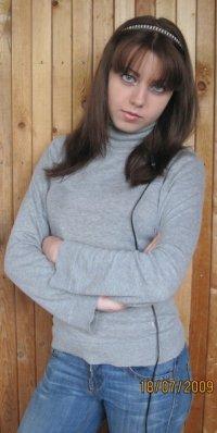 Оля Кошелева, 17 ноября , Курган, id91159278