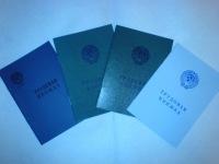 Продаю трудовые книжки старого и нового образца.