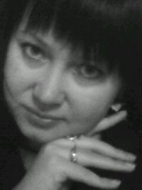 Anastasiya Krutova, 12 января , Саратов, id145574674