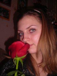 Анна Дьячкова, 27 февраля 1985, Благовещенск, id57558375