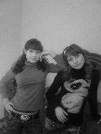 Марина ***, 1 сентября , Белгород-Днестровский, id58701873