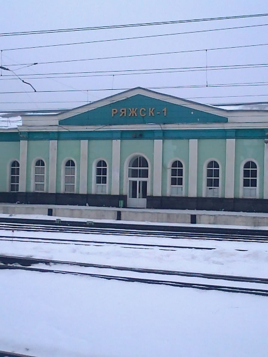 Проститутки в рязанской области 11 фотография