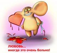 Юлия Колован, Львов, id80680454