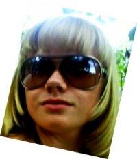 Tanya Sokolova, 2 февраля , Тула, id91598625