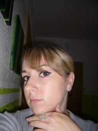 Lena Spomer, 30 мая , Самара, id94151634