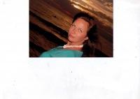 Наталия Киселева, 9 июня 1994, Яготин, id113931073