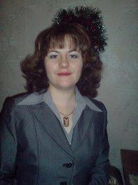Марина Волкова, Шахтинск