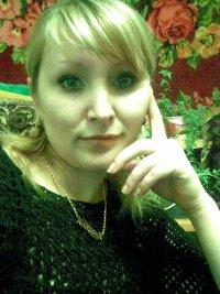 Наталья Серебренникова, 12 апреля , Царичанка, id89360770