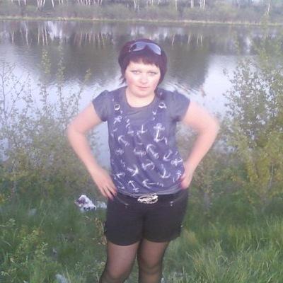 Ирина Киселева, 13 апреля 1990, Ишим, id71841487