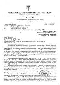 Катюха Шишова, 5 ноября 1990, Санкт-Петербург, id108918292