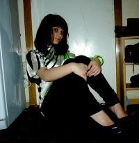 Екатерина Роговская, 27 августа 1998, Томск, id115116401