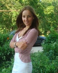 Кристина Краснова, Saldus