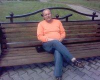 Олег Катюхин, 11 декабря , Новокузнецк, id35200543
