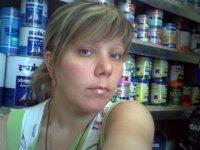 Лариса Бубнова