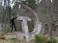Андрей Криштофик, 10 февраля 1985, Гродно, id8075759