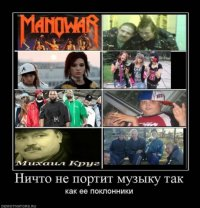 Тёма Жидов, 19 июня 1995, Горловка, id82980443