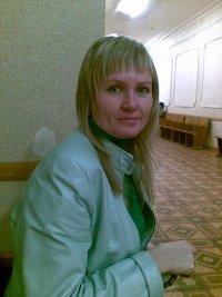 Елена Наймушина, 1 февраля , Киров, id100195778