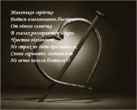 Лера Варлеева, 2 января , Москва, id34803124