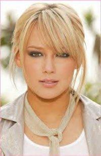 Hilary Duff, 7 декабря , Москва, id37383951