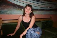 Наталия Савишена, 17 октября , Минск, id7402158