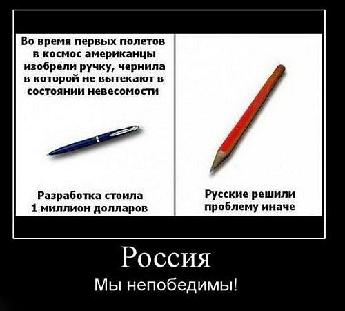 http://cs9914.vkontakte.ru/u87240797/112778928/x_7bde31a5.jpg