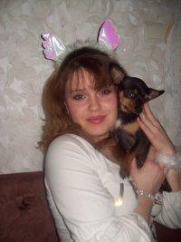 Катерина Долгорукова, 12 апреля , Томск, id89360772