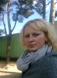 Вера Паркалова, Светлогорск, id90416560