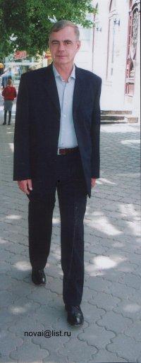 Александр Новиков, 15 апреля 1992, Одесса, id93551653