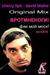 Nzitix Также, 7 ноября , Донецк, id105014655