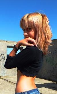 Дарья Нестеренко, 11 октября 1995, Ростов-на-Дону, id112140721