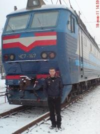 Сергей Ефимов, 5 июня , Макеевка, id125381322