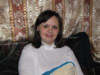 Ирина Романова, 5 ноября 1979, Кострома, id133601754