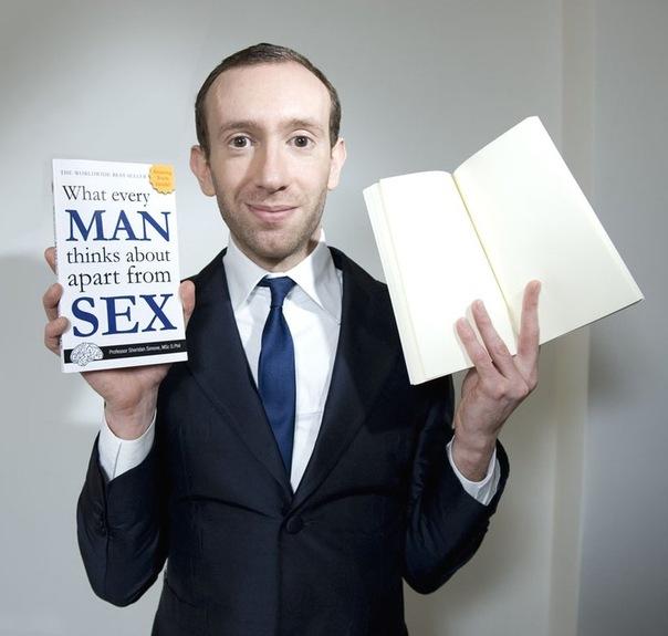 Секс расказы парней 17 фотография