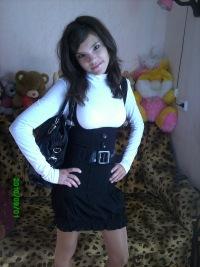 Анастасия Кондрашина, Курган, id108429764