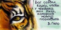 43333333333r Qrweee, 1 октября , Нижний Новгород, id127159127