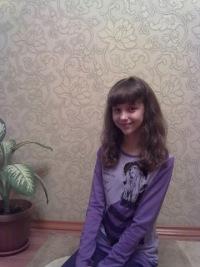 Валерия Щукина, 25 июня 1988, Брянск, id164818394